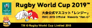 Rugby World Cup 2019 大会公式マスコット「レンジー」