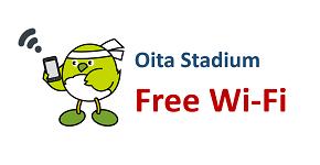 Oita Stadium Free Wi-Fi